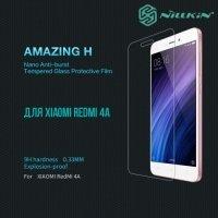 Противоударное закаленное стекло на Xiaomi Redmi 4A Nillkin Amazing 9H
