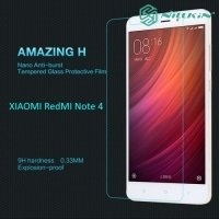 Противоударное закаленное стекло на Xiaomi Redmi Note 4 Nillkin Amazing 9H