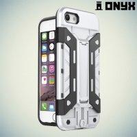Противоударный чехол для iPhone 8/7 с отделением для карточки - Серебряный