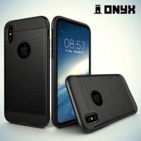 Противоударный чехол для iPhone X – Черный