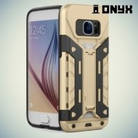 Противоударный чехол для Samsung Galaxy S7 с отделением для карточки - Золотой