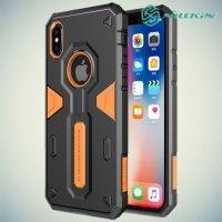 Противоударный чехол NILLKIN Defender II для iPhone X - Оранжевый