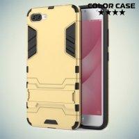 Противоударный гибридный чехол для ASUS ZenFone 4 Max ZC554KL - Золотой