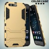 Противоударный гибридный чехол для Huawei P10 - Золотой