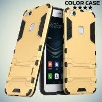 Противоударный гибридный чехол для Huawei P10 Lite - Золотой