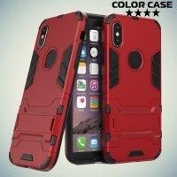 Противоударный гибридный чехол для iPhone X - Красный