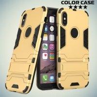 Противоударный гибридный чехол для iPhone X - Золотой