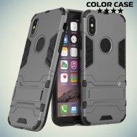Противоударный гибридный чехол для iPhone X - Серый