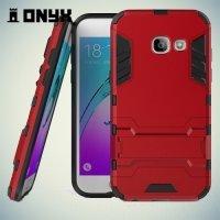 Противоударный гибридный чехол для Samsung Galaxy A3 2017 SM-A320F - Красный