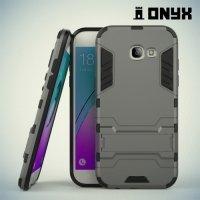 Противоударный гибридный чехол для Samsung Galaxy A5 2017 SM-A520F - Серый