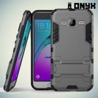 Противоударный гибридный чехол для Samsung Galaxy J3 2016 SM-J320F - Серый