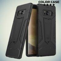 Противоударный гибридный чехол для Samsung Galaxy Note 8 - Черный