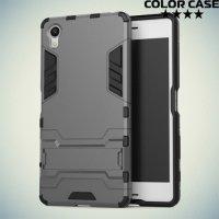 Противоударный гибридный чехол для Sony Xperia X - Серый