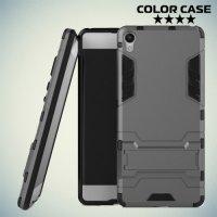 Противоударный гибридный чехол для Sony Xperia XA - Серый