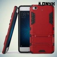 Противоударный гибридный чехол для Xiaomi Mi 5s - Красный