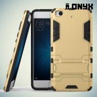 Противоударный гибридный чехол для Xiaomi Mi 5s - Золотой
