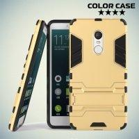 Противоударный гибридный чехол для Xiaomi Redmi Note 4 / 4X - Золотой