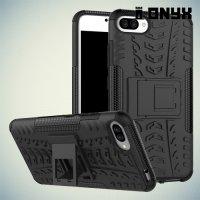 Противоударный защитный чехол для ASUS ZenFone 4 Max ZC554KL - Черный