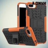 Противоударный защитный чехол для ASUS ZenFone 4 Max ZC554KL - Оранжевый
