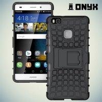 Противоударный защитный чехол для Huawei P9 lite - Черный
