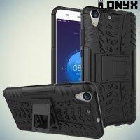 Противоударный защитный чехол для Huawei Y6 II - Черный