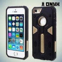 Противоударный защитный чехол для iPhone SE - Золотой