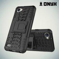 Противоударный защитный чехол для LG Q6 M700AN / Q6a M700 - Черный
