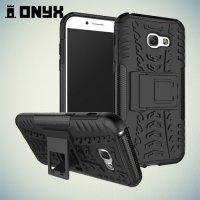 Противоударный защитный чехол для Samsung Galaxy A5 2017 SM-A520F - Черный