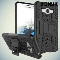 Противоударный защитный чехол для Samsung Galaxy J3 Pro - Черный