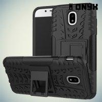 Противоударный защитный чехол для Samsung Galaxy J5 2017 SM-J530F - Черный