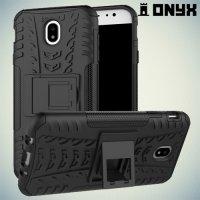 Противоударный защитный чехол для Samsung Galaxy J7 2017 SM-J730F - Черный