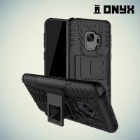 Противоударный защитный чехол для Samsung Galaxy S9 Plus - Черный