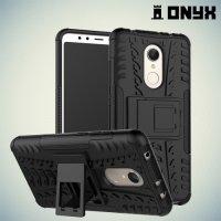 Противоударный защитный чехол для Xiaomi Redmi 5 - Черный