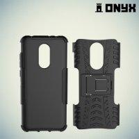 Противоударный защитный чехол для Xiaomi Redmi 5 Plus - Черный