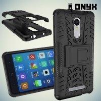 Противоударный защитный чехол для Xiaomi Redmi Note 3 - Черный