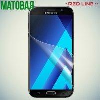 Red Line Защитная пленка для Samsung Galaxy A7 (2017) - Матовая