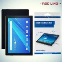 Red Line защитная пленка для Lenovo Tab 4 10 TB-X304L