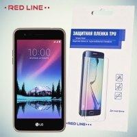 Red Line защитная пленка для LG K7 2017 X230 на весь экран