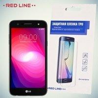 Red Line защитная пленка для LG X Power 2 LGM320