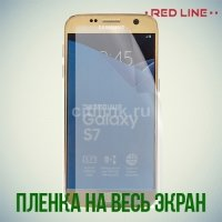 Red Line защитная пленка для Samsung Galaxy S7