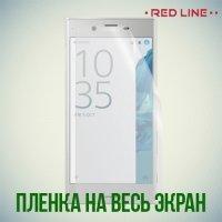 Red Line защитная пленка на весь экран для Sony Xperia XZ / XZs