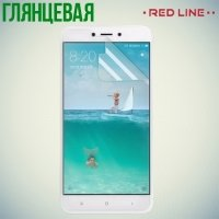 Red Line защитная пленка для Xiaomi Redmi 4X