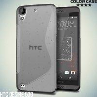 Силиконовый чехол для HTC Desire 530 / 630 - S-образный Серый