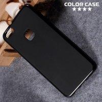 Силиконовый чехол для Huawei P10 Lite - Матовый Черный