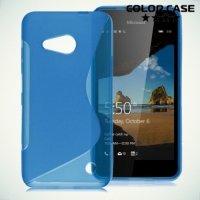 Силиконовый чехол для Microsoft Lumia 550 - S-образный Синий