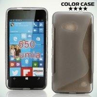 Силиконовый чехол для Microsoft Lumia 550 - S-образный Серый