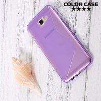 Силиконовый чехол для Samsung Galaxy J5 Prime  - S-образный Фиолетовый