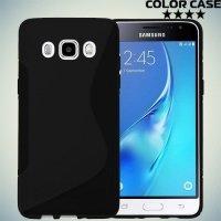 Силиконовый чехол для Samsung Galaxy J7 2016 SM-J710F - S-образный Черный
