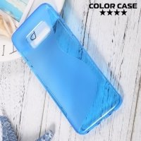 Силиконовый чехол для Samsung Galaxy S8 - S-образный Голубой