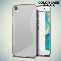 Силиконовый чехол для Sony Xperia XA - S-образный Серый